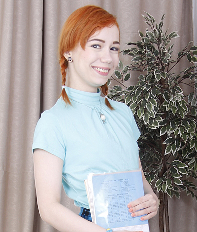 Sexy teen model Kira Roller, 19 yo Kira Roller from 1 Pass For All Sites